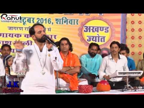 तेरे जैसा राम भक्त ||TERE JAISA RAM BHAKT ||AJAY SINGH