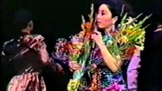 金光燦爛徐小鳳1988澳洲演唱會 Part 1