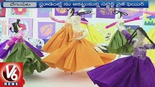 Science Fair in Hyderabad Public School | Students exhibit their Projects | V6 News
