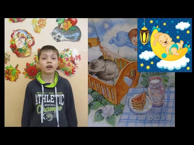 Изображение предпросмотра прочтения – ВладимирСенин читает произведение «Русский фольклор. Колыбельная.» (Русский фольклор )