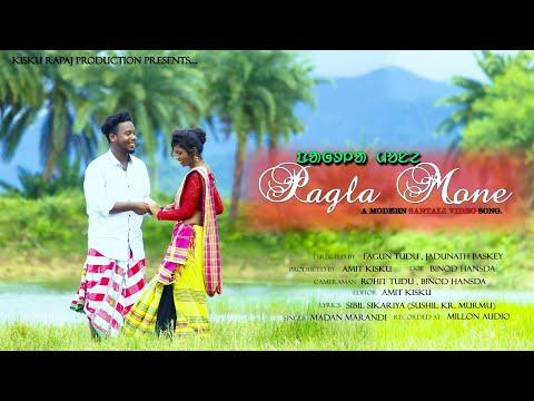 Pagla Mone Full Video  |  New santali Song 2018 | Ft. Amit & Soni