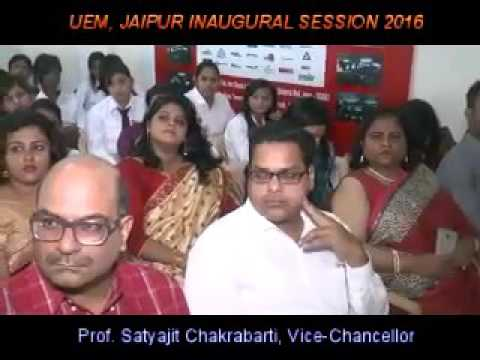 UEM Jaipur Inauguration Session 2016 for 1st Year Students   VC