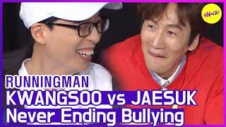 [HOT CLIPS] [RUNNINGMAN]   Kwangsoo vs Jaesuk! Never Ending Bullying😂 (ENG SUB)