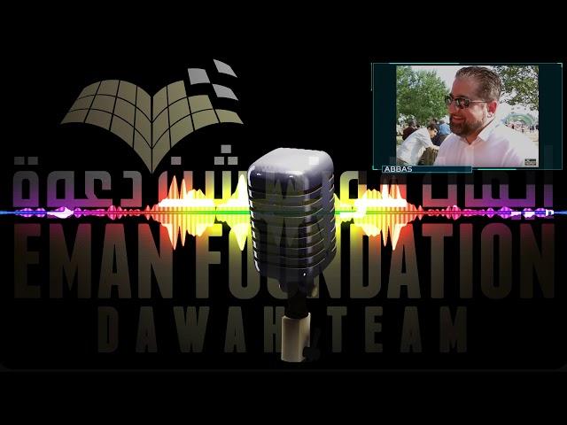 Investigate Tory Islamaphobia | Mayor Sadiq Khan & Abbas