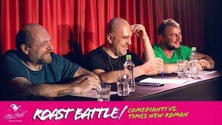 Download Times New Roman vs Comedianți Mp3 and Videos