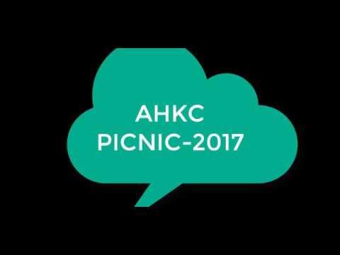 AHKC PICNIC 2017 (Starting Part) By Sayeem Shibly