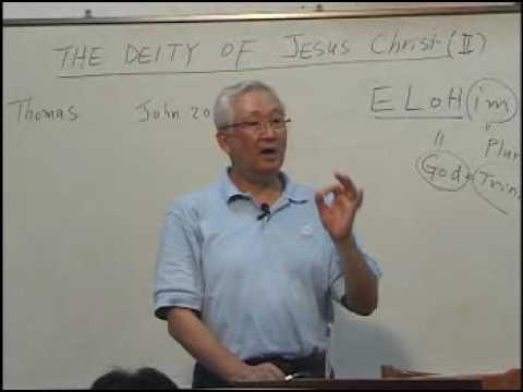 #14 The Deity of Jesus II