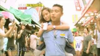 Monday Couple Sweet Moments Part 1, Jihyo & Gary Confession