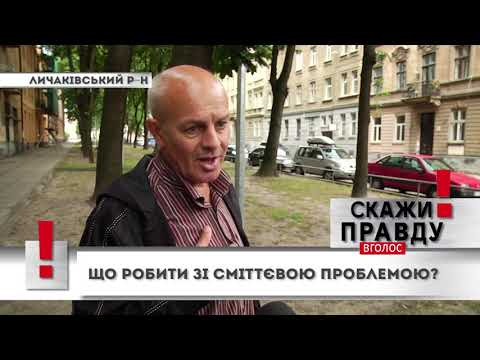 НТА - Незалежне телевізійне агентство: Що робити із сміттєвою проблемою у Львові? - ПРАВДА ВГОЛОС