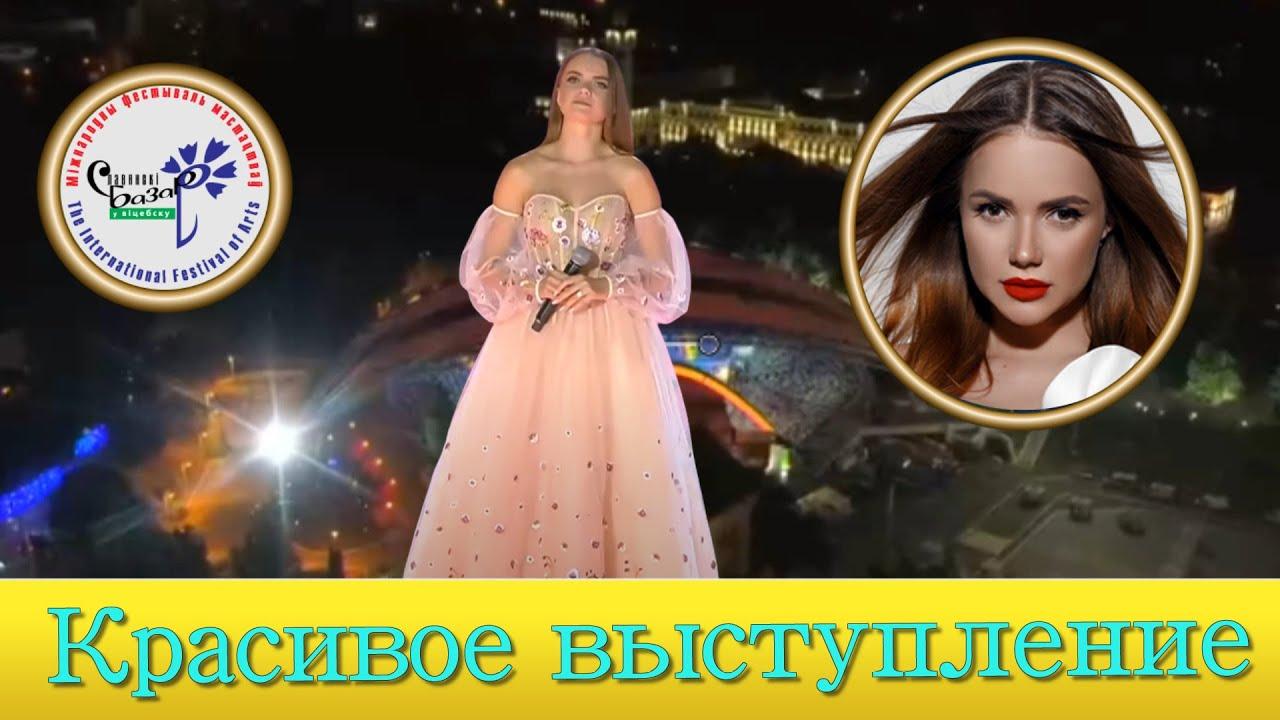 📣Славянский базар Рената Штифель Рiдна Мати Моя Украина Очень красивое исполнение  ✯SUB✯
