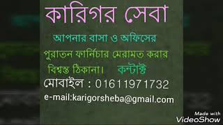 karigor sheba is the best sirvice provide in Dhaka Bangladesh.01611971732