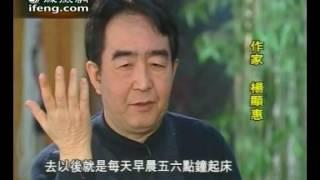 记录大屁股崛起的中国经历---人吃人的亲身经历1