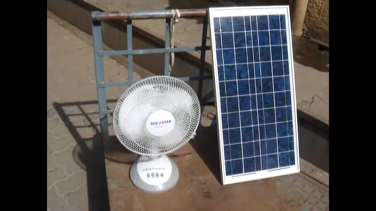 12inch Solar Fan Working On Sunstar Solar Panel Live