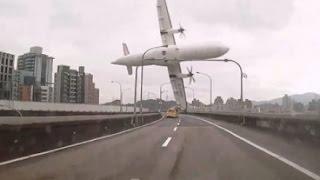 Авиакатастрофы ШОКирующие Столкновение двух самолетов! 800 Погибших! Страна в ШОКЕ!