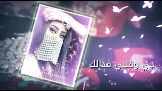 اماني الذماري جديد 2020{جي وروحي حلالك جي وروحي فدالك}