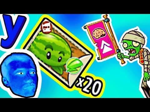 ПРоХоДиМеЦ идет в новый Эпический КВЕСТ с Растениями! #699 Игра для Детей