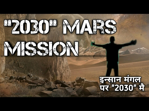 Man on Mars in 2030 BY NASAMars MissionMars LifeNew Update for Nasa2017 Hindi