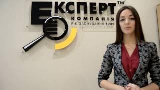 видео Услуги по оценке недвижимости в Барнауле. Стоимость услуги. Сроки проведения.