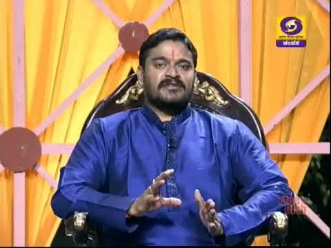 Margadarshana by Dr. Viprav Sarthik - Ep. 04 | 14 Feb 19 | DD Chandana
