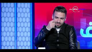شديد قناوي يكشف: محمد بركات «سخني» على البدري بسبب عدم مشاركتي مع الأهلي (فيديو) | المصري اليوم
