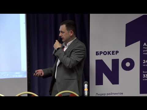 Элвис Марламов 27/04/2019 на конференции смартлаба