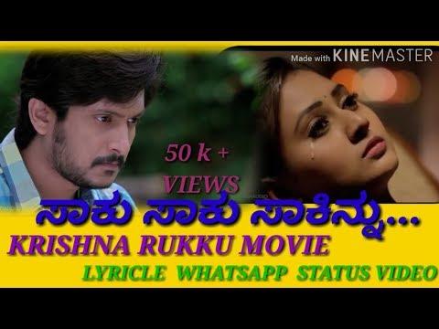 Saku saku sakinnu...Krishna rukku movie WhatsApp status thumbnail