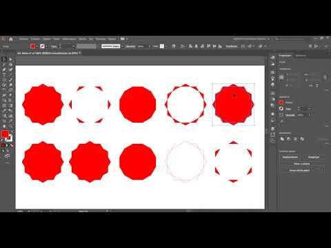 Tutorial de Illustrator CC 2019 para Sublimación | Video 8: Polígonos, buscatrazos, motivos, guías thumbnail