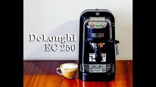 Delonghi EC 250.B - Espresso & Latte (Еспресо і латте)