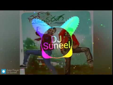 Pedda Puli Remix Telugu Dj 2019 Dj Suneel Free Download by DJ Suneel -  Telugu Dj Songs