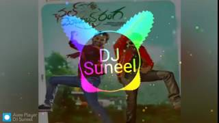 Pedda Puli Remix Telugu Dj 2019 Dj Suneel Free Download