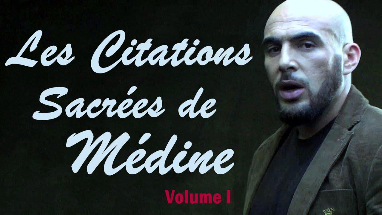 Bien-aimé Médine Les Citations Sacrées Volume I - YouTube AG46