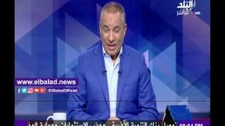 أحمد موسى في
