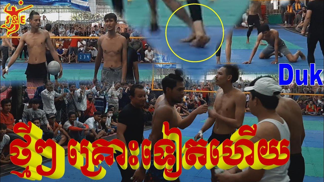 ឥន្ទ្រីពិឃាតឌូក ក្តូ តអោយសុវណ្ណនាថ វៃញាក់សាច់ធឺតៗ បុកពោះ Best Volleyball Famous In Asia 05 Aug 2020