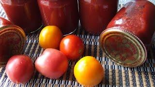 КЕТЧУП домашний из помидор Видео рецепт(Простой и оригинальный способ сделать томатный сок гуще без кипячения Как сделать кетчуп из помидор дома..., 2014-08-27T07:02:01.000Z)