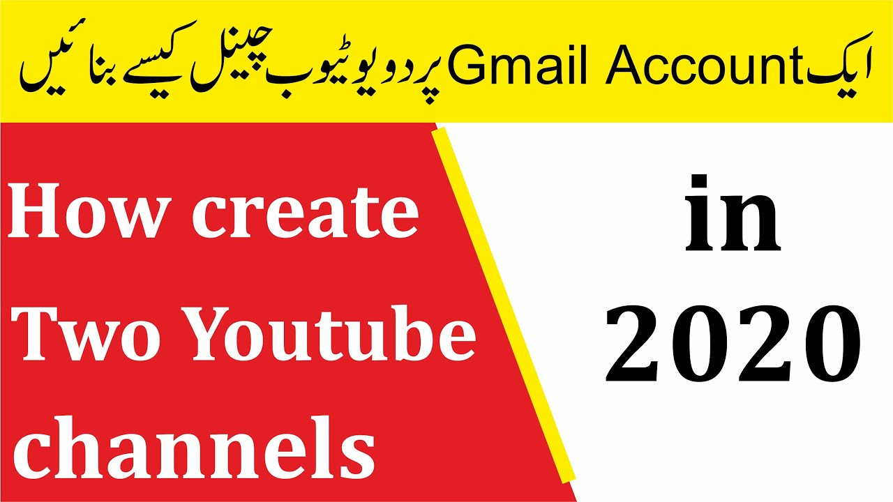 Multiple Channels on The Same Gmail | Two YT Channel On ...
