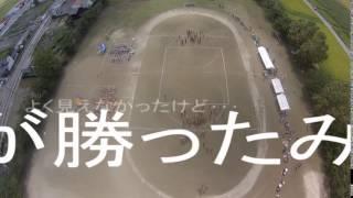 説明 母校にて体育祭がありました。 中学校の先生に上空 離れた所から撮...