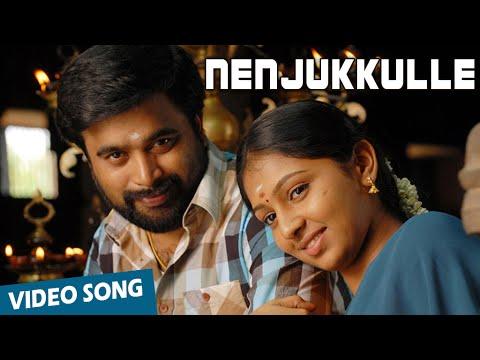 Nenjukkulle Official Video Song   Sundarapandiyan   M.Sasikumar   Lakshmi Menon
