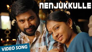 Nenjukkulle Official Video Song | Sundarapandiyan | M.Sasikumar | Lakshmi Menon