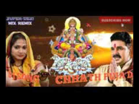 2018 Chhath Puja Dj Songs   कोशी अइसन रुप बनवली   Pawan Singh   New Bhojpuri Chh