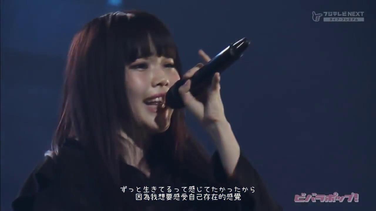 プロミスザスター / BiSH - Promise The Star (中文字幕) - YouTube