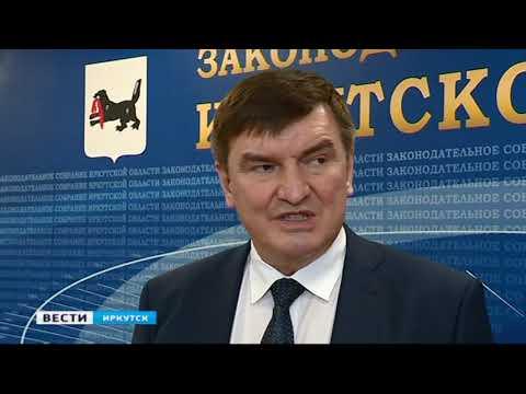 Выпуск «Вести-Иркутск» 20.05.2020 (21:05)