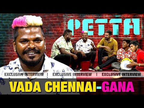 Real Vada Chennai Gana | Exclusive Interview with #Balachander #GanaSinger