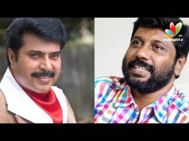 Mammootty turns Rascal I Latest Malayalam Movie News