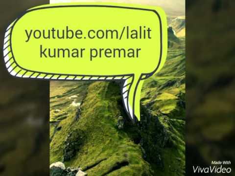 sanjay kumar ji aap ka phone baj raha hai - YouTube