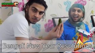 Bengali New Year Resolutions