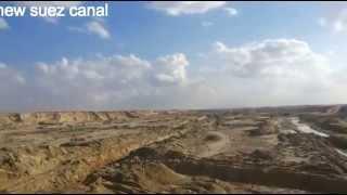 أرشيف قناة السويس الجديدة : الحفر فى 17ديسمبر 2014
