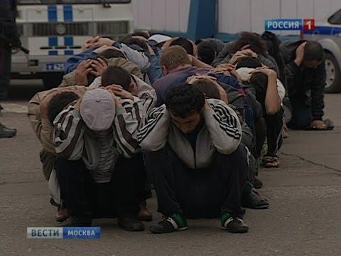 Из Москвы депортируют 5 тыс. нелегалов!