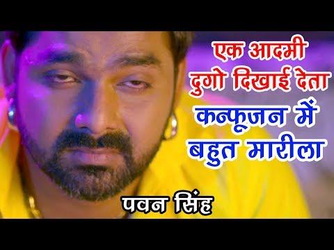 Pawan Singh का सबसे हिट Popular डायलॉग 2017 - Action Scene From Bhojpuri Superhit Movie Satya