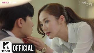 Download Video [MV] Kim Na Young(김나영) _ Because I only see you(그대만 보여서) (김비서가 왜 그럴까 OST Part.5) MP3 3GP MP4