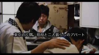 2010年1月30日より渋谷ユーロスペースほか順次全国公開! 【バンクーバ...